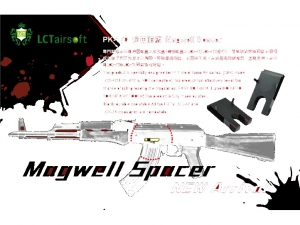 LCT Magwell Spacer